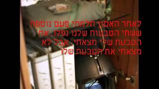 """קליפ לזכרו של איתן ממן ז""""ל - אשר נספה באסון המסוקים"""