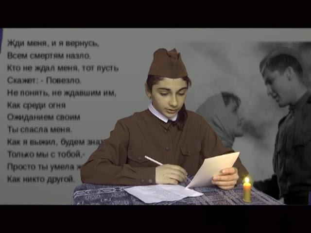 Изображение предпросмотра прочтения – ЛианаРейзова читает произведение «Жди меня и я вернусь...» К.М.Симонова