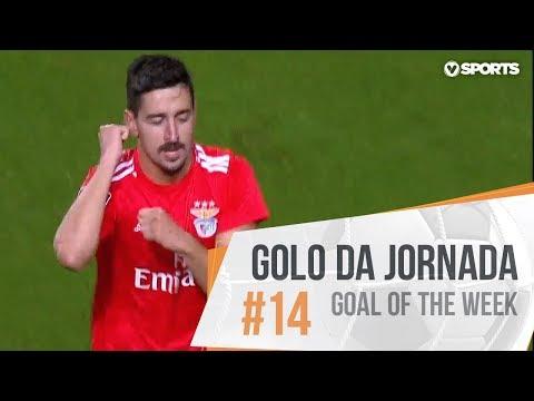 Goal | Golo André Almeida: Benfica (6)-1 Braga (Liga 18/19 #14)