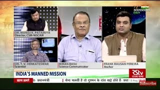 The Big Picture - India's Manned Space Mission