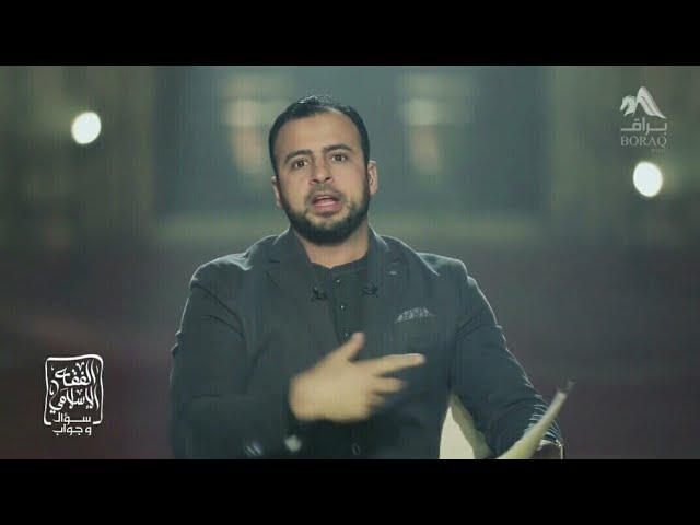 أفطر الأول أم اصلي المغرب - مصطفى حسني