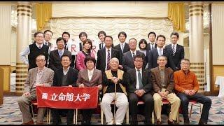 高松市役所立命会新年会(28年1月)