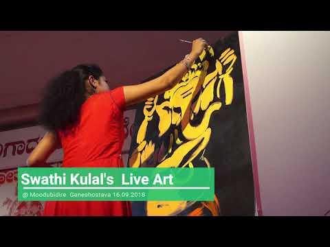 Swathi Kulal Live Art @  Moodubidire Ganeshostava 16.9.2018