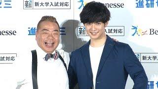 説タレントの出川哲朗と俳優の千葉雄大が、「進研ゼミ 新商品・サービス...