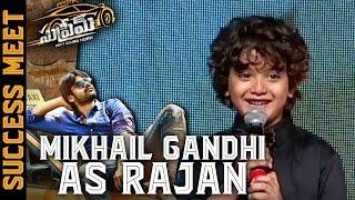 Rajendra Prasad Makes fun of Anchor    Supreme Success Meet    Sai Dharam Tej    Mikhail Gandhi