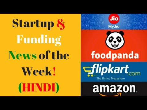 Startup & Funding News of the Week! (HINDI)