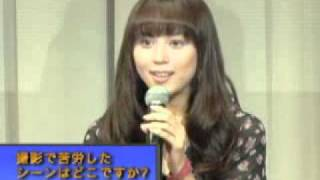 http://www.visionfactory.jp/artist/higa/index.html 比嘉愛未出演「コ...