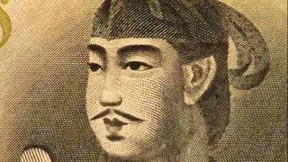 日本人なら誰でも知っているであろう聖徳太子 なんと彼には未来を予言で...