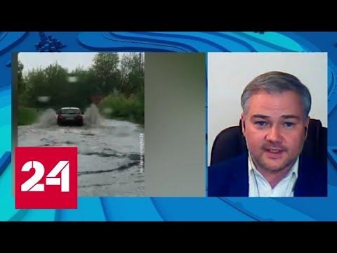 """""""Погода 24"""": ливень в Москве не прекратится до конца дня - Россия 24"""