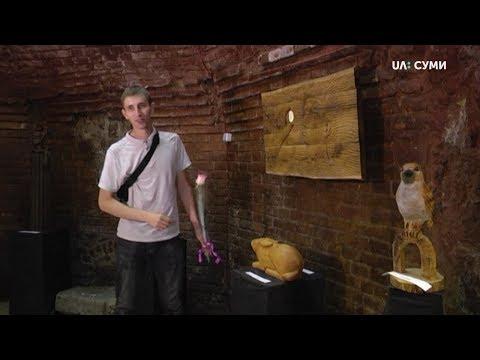 UA:СУМИ: Виставку скульптури в галереї «Наша» відкрили в Сумах