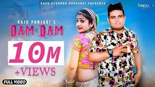 Dam Dam | Raju Punjabi | Gori Nagori | Latest Haryanvi Songs Haryanvi 2020 | DJ Song 2020/Dance Bapu