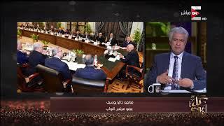 كل يوم - عضو مجلس النواب داليا يوسف تتحدث عن طلب تعديل الدستور