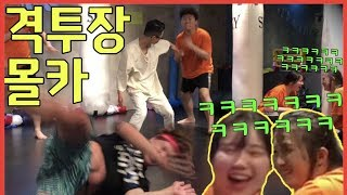 [MARTIAL ARTS PRANK] WHAT IF THERE IS A CRAZY MARTIAL ARTS CHAMP ?!?! - [HOOD BOYZ]