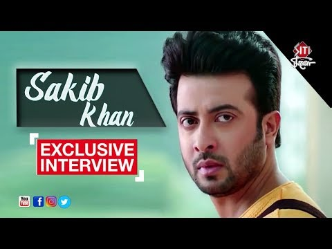 শাকিব খান Exclusive Interview   Shakib Khan   New Movie 2018