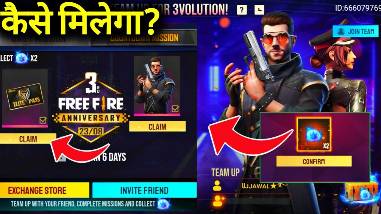 TEAM UP FOR 3VOLUTION EVENT | 3RD ANNIVERSARY EVENT FULL DETAILS FREE FIRE- UNIQUE GAMEPLAY