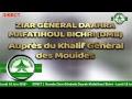 DIRECT | Grande Ziare Générale Daarah Mafatihoul Bichri - Lundi 18 Juin 2018