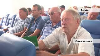 Зупинення руху тролейбусів у Лисичанську