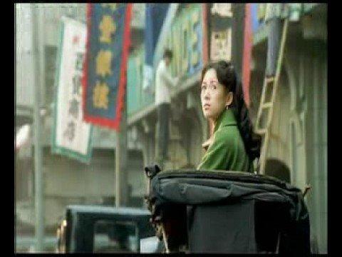 Trailer do filme Três Gerações, Um Destino