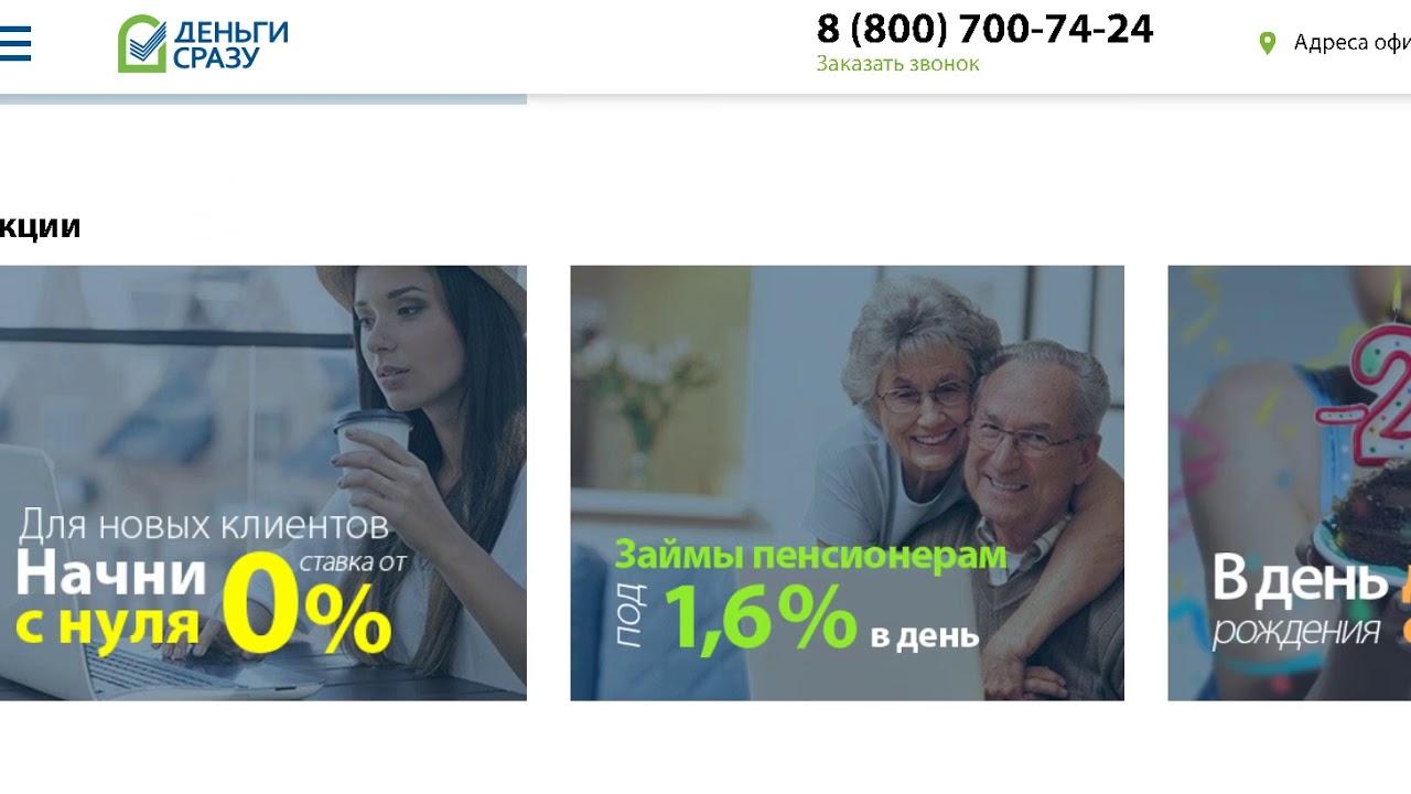 homecredit.ru mycredit личный кабинет мой кредит вход