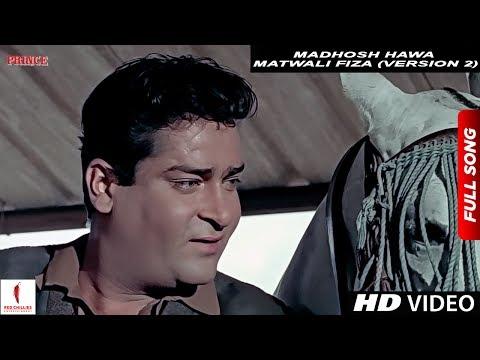 Madhosh Hawa Matwali Fiza (Version 2) | Prince | Full Song | Shammi Kapoor, Vyjayanthimala