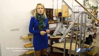 Купить лестницу на второй этаж (Этапы)(Этапы покупки лестницы на второй этаж в компании Славянский Двор расскажет наш менеджер Виктория. Фотограф..., 2015-06-17T15:17:55.000Z)