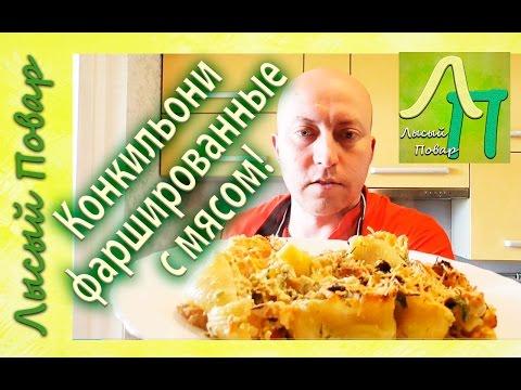 Соус с мясом для макарон
