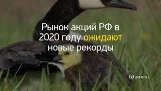 """Заголовок дня: """"В больнице на Днепропетровщине неизвестное..."""" и другие важные новости за 2020-01-07"""