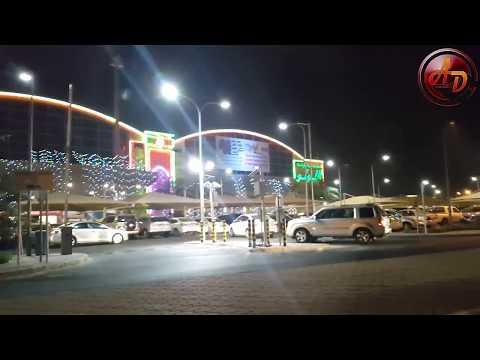 Qatar streets and buildings at night - Lulu Centre -3- شوارع و مباني قطر بالليل - مركز اللولو