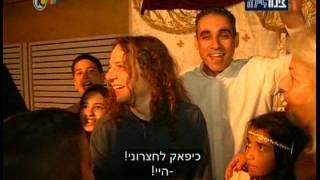 צינור לילה | פרופסור אמיר חצרוני חוגג מימונה עם המרוקאים
