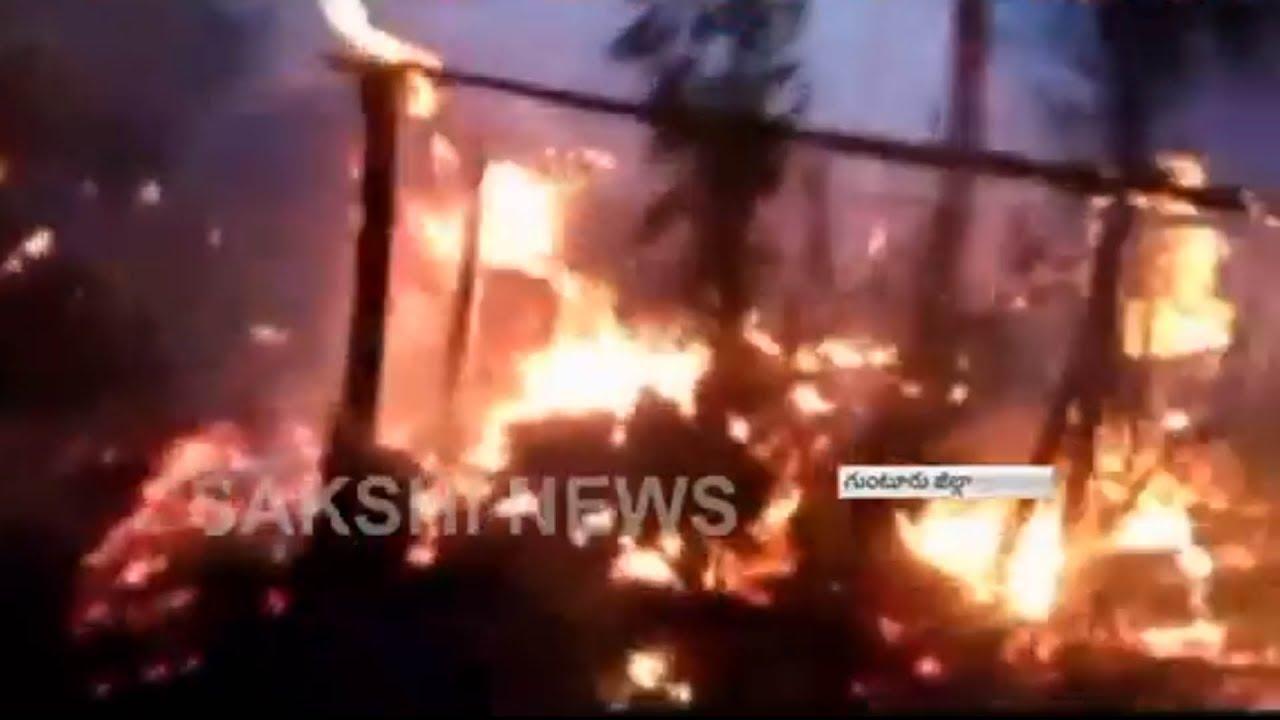Fire Accident at Yarrabalem in Guntur district || Sakshi TV