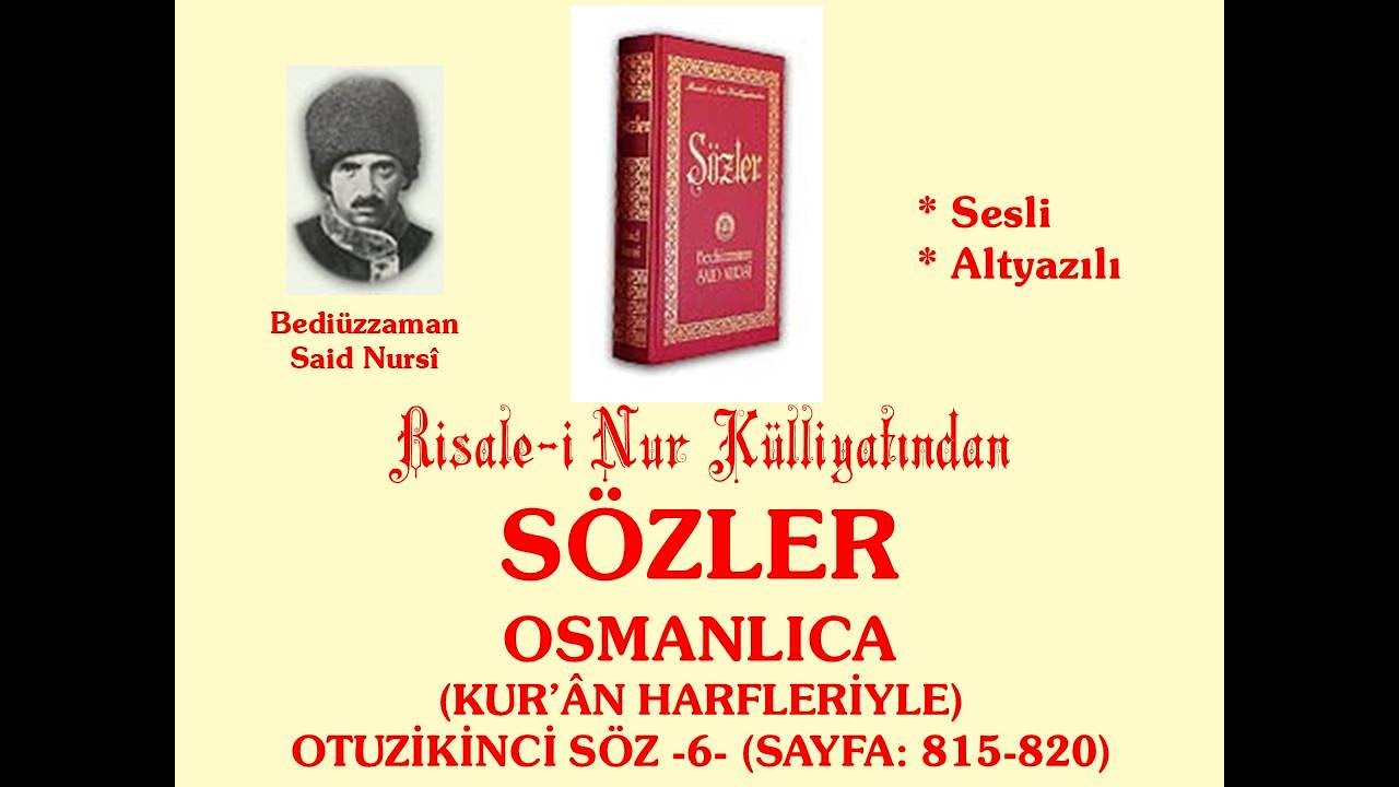 Risale-i Nur Dersi, Osmanlıca Sözler, Otuzikinci Söz -6- , Sf: 815-820 , Bediüzzaman Said Nursi
