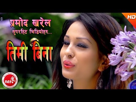 Nepali Adhunik Video Jukebox ||  Pramod Kharel || Bhawana Music Solution