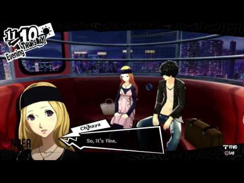 Persona 5 Chihaya Mifune Rank 10/romance Fortune Confidant Guide