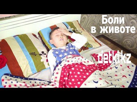 Кишечник болит у ребенка