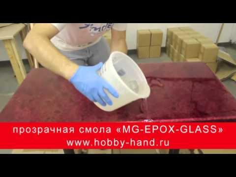 стол столешница из эпоксидной смолы - YouTube