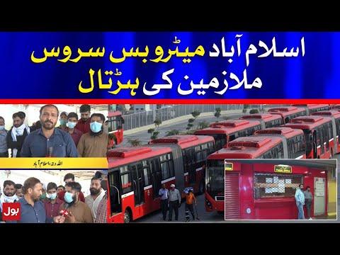Islamabad Metro Bus Employees on Strike