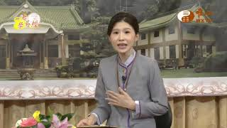 元理法師【一起學易經16】| WXTV唯心電視