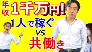 動画No.207 【チャンネル登録はコチラからお願いします☆】 https://www....
