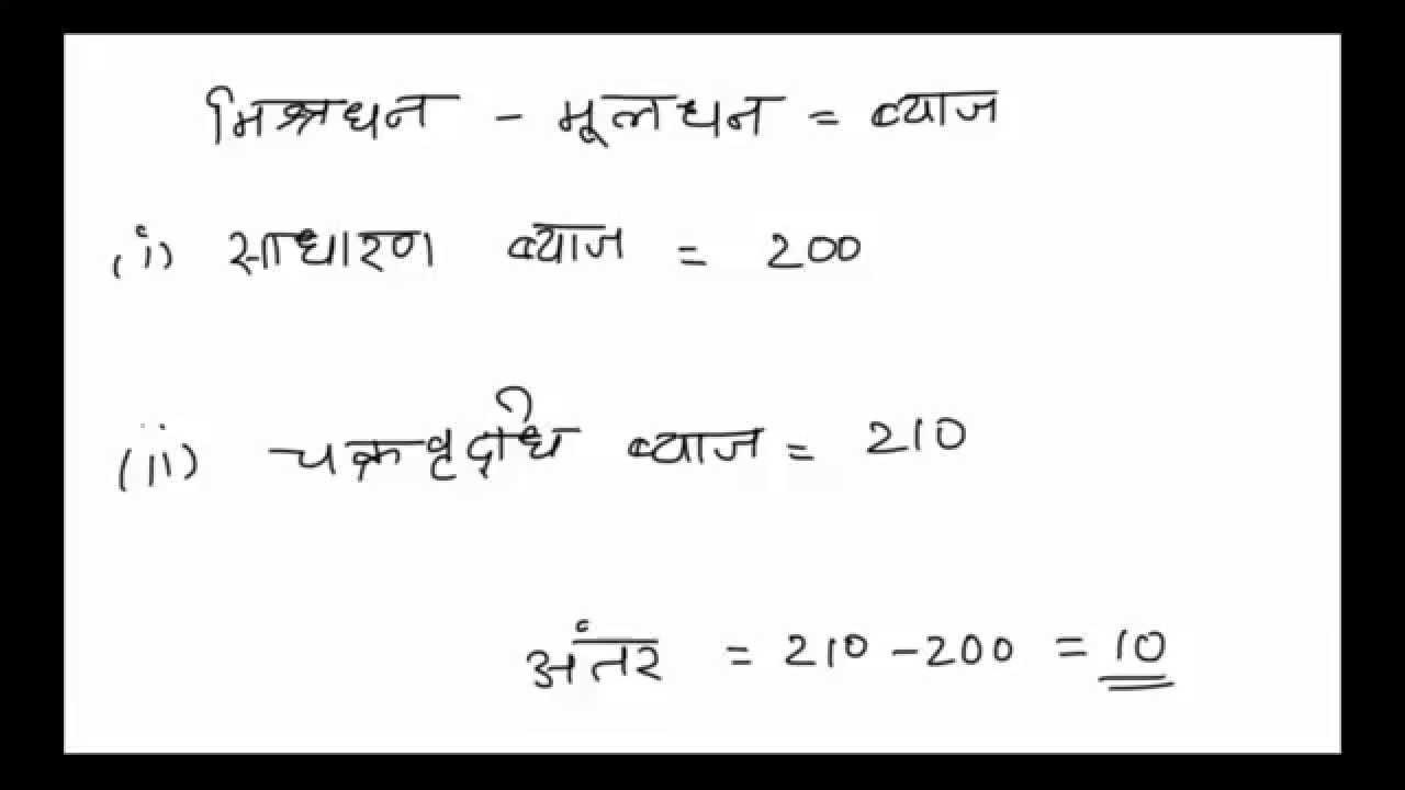 interest in math essay