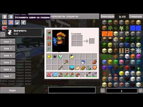 Скачать бесплатно Backpacks мод для Minecraft /
