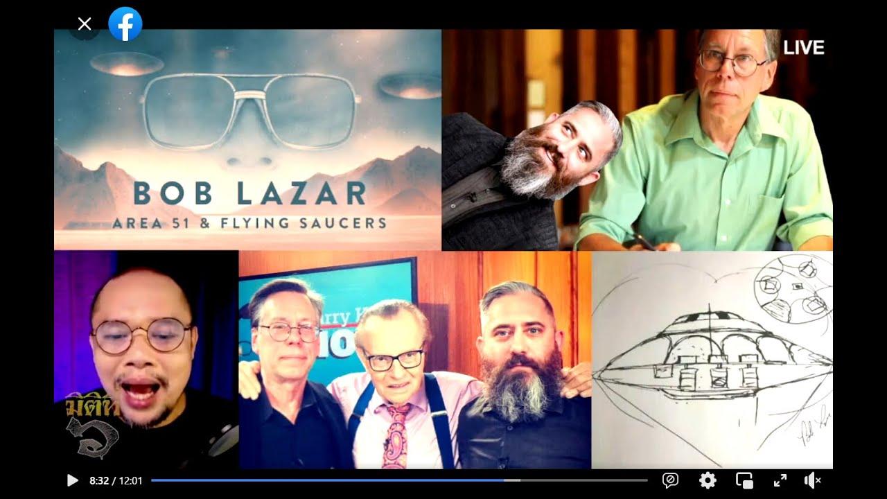 Bob Lazar ชายคนนี้คือนักวิจัยจานบินมนุษย์ต่างดาวในแอเรีย 51 !!? จริงหรือไม่ ?