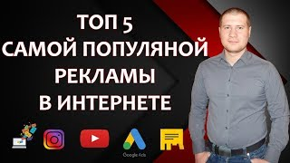 видео эффективная реклама