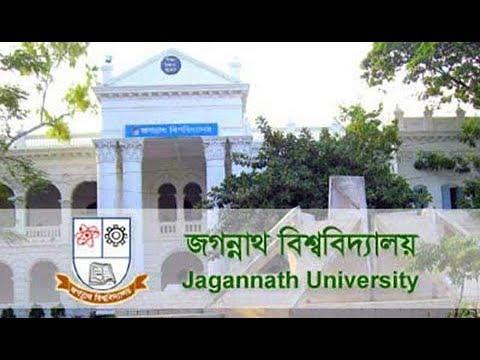 জগন্নাথ বিশ্ববিদ্যালয় (JNU), ভর্তির ন্যূনতম যোগ্যতা ও প্রয়োজনীয় সকল তথ্য