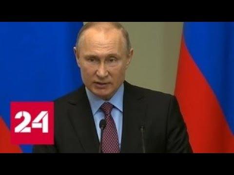 Путин подписал указ об упрощенном получении паспортов РФ жителями ДНР и ЛНР - Россия 24