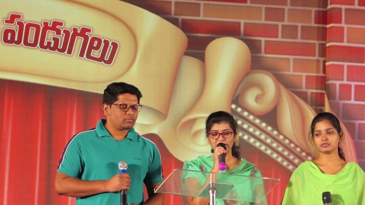 latest Telugu Christian songs 2015- 2016 - 2017 || Neeve na Song by Bro Philip & Sharon sisters