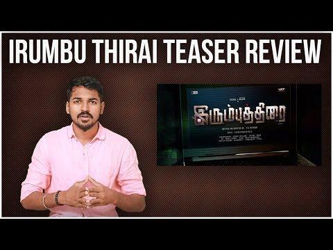 Irumbu Thirai Teaser Review | Vishal |  Samantha Akkineni | Yuvan Shankar Raja | Vishal Film Factory