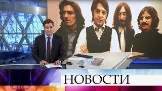 Выпуск новостей в 09:00 от 10.04.2020