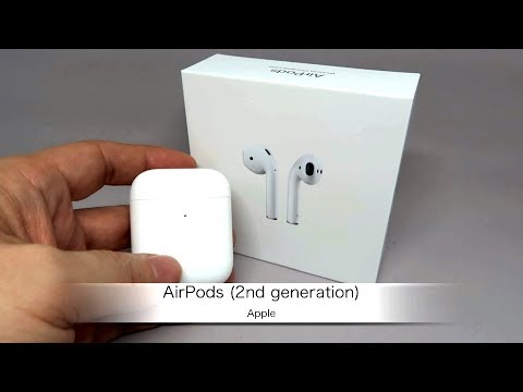 AppleのAirPods (第 2 世代)を検証