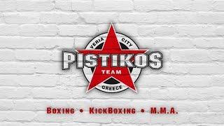 Theodosiadis Panagiotis (GR) vs Dzevad Poturak (BiH) - 06/12/2014 - Vienna (AT) - FFC