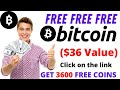 How To Get Free Bitcoins - The Only Legit Way To Get Bitcoins For Free 2018